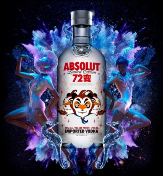 absolute-72-tonic-1