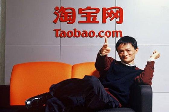Taobao - Jack Ma