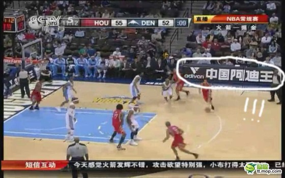 "Chinese shanzhai brand ""Adivon"" advertising at a Houston Rockets vs. Denver Nuggets NBA game."