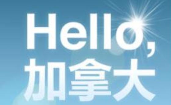 """Say Hello To Canada"" - China Tourism"