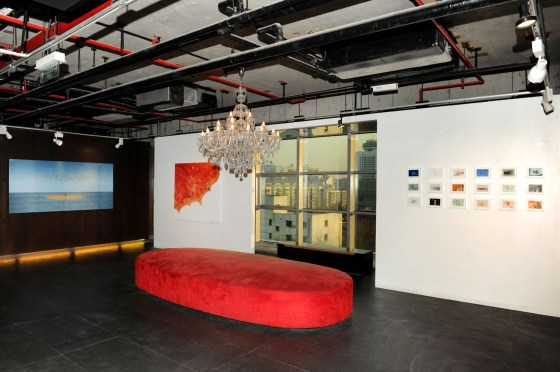 The O Gallery