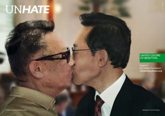 Unhate - (South Korea and North Korea)