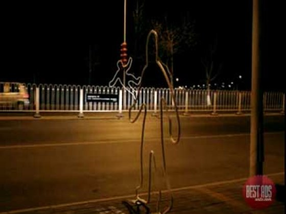 Beijing Traffic Safety Commission - Dead Man Walking