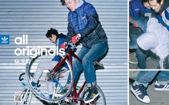 Beijing Fixies (Adidas Originals)