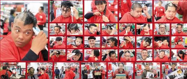 Media Markt - Hair Cut Promotion