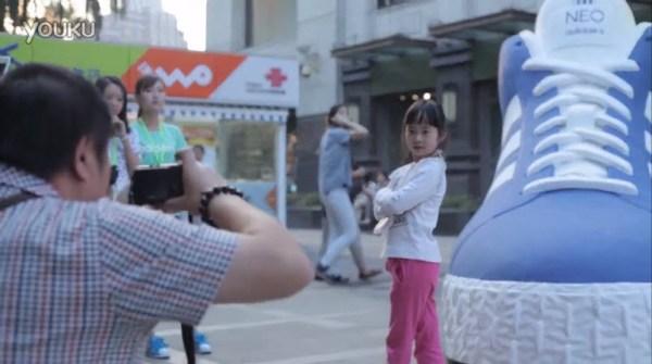 TBWA/DAN Shanghai Adidas NEO interactive advertisement on Huaihai Road in Shanghai.