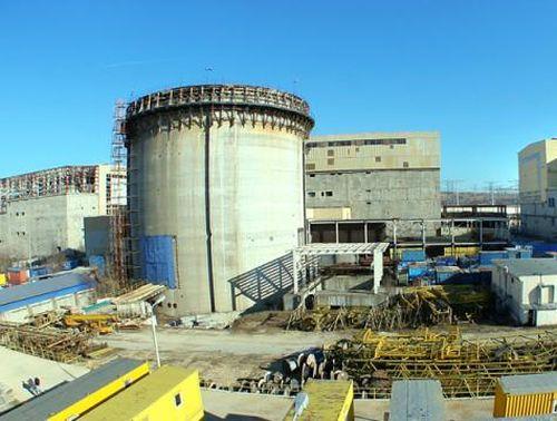 SN Nuclearelectrica SA - Comunicat de Presa