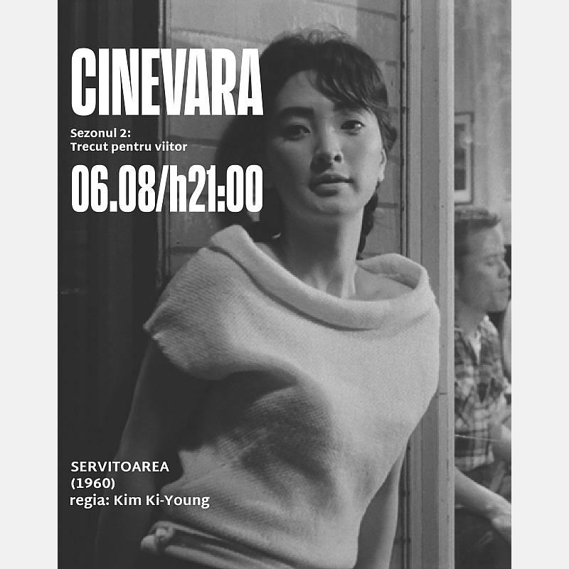 Servitoarea (1960, Kim Ki-young)