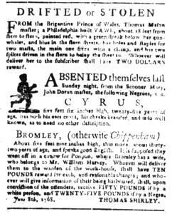 Jul 11 - South-Carolina Gazette Postscript Slavery 5