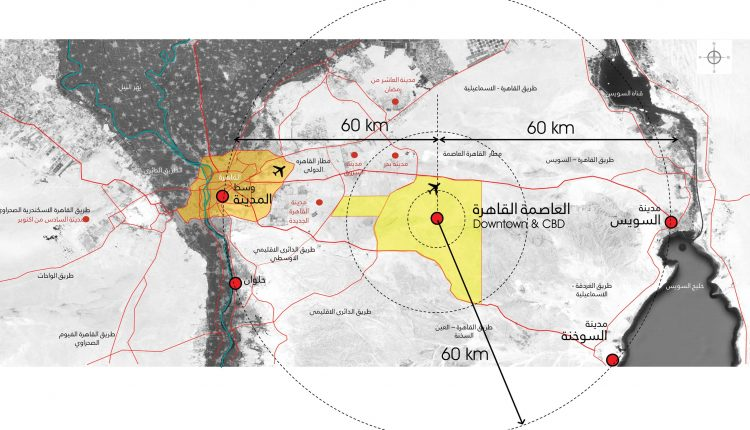 كل ما تريد معرفته عن العاصمة الإدارية الجديدة مدونة عقارماب