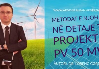 Njohja me kriteret e projektit fotovoltaik në zonën e Akërnisë