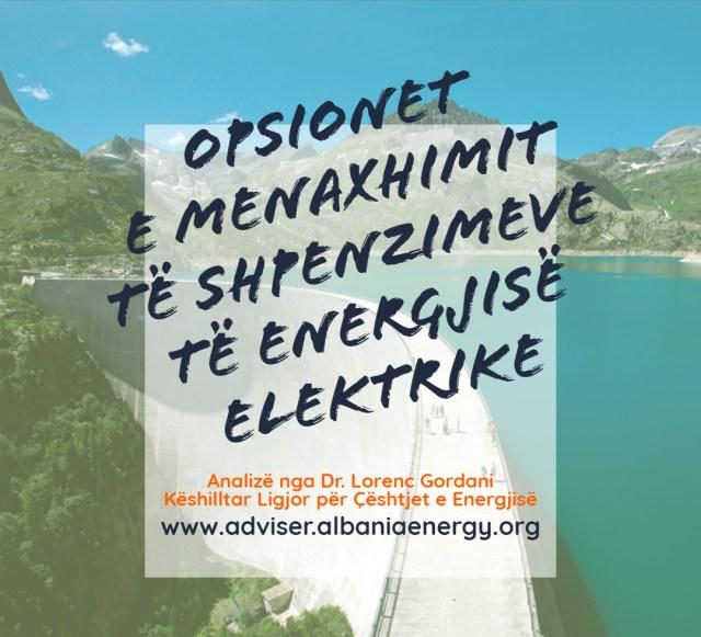 të energjisë të energjisë elektrike shpenzimeve të energjisë elektrike shpenzimeve të energjisë elektrike nga financiare për të lehtësuar nevojat