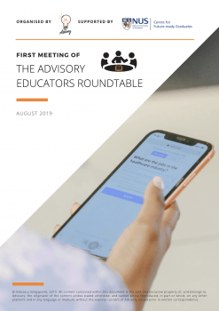 EduR 1 Report Cover Page