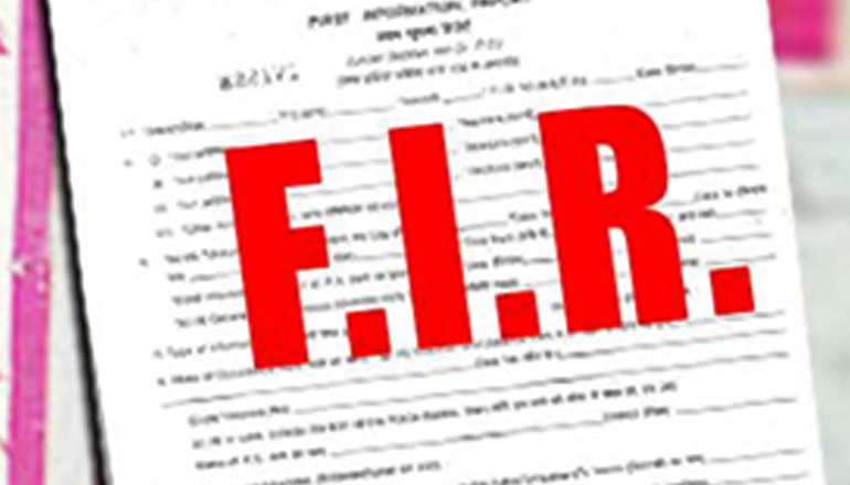 How to file online police complaint in West Bengal