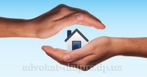 услуги адвоката по жилищным спорам в Днепре
