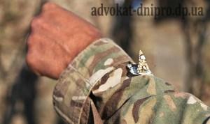 кто имеет право на отсрочку от армии, военного призыва