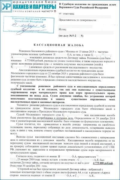 Если не получить паспорт в 14 лет в украине будет штраф