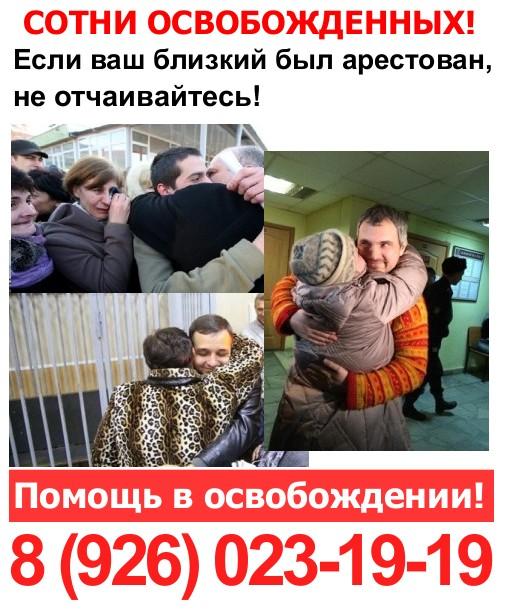Адвокат Кожухово. Адвокат Новокосино