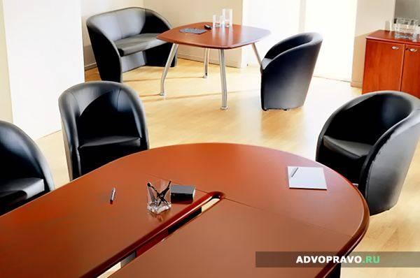 Договор аренды помещения под офис. Договор на аренду помещений под офис