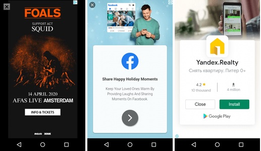 Trojan and clicker Android.Circle
