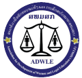 Association for Development of Women and Legal Education Logo