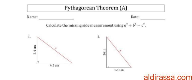 ورقة عمل رياضيات منهج إنجليزي الصف الثالث الفصل الثالث