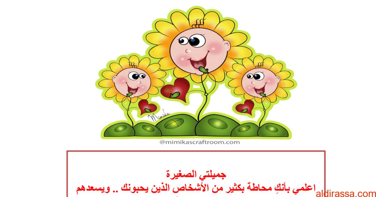 ورقة عمل في القواعد لغة عربية الصف التاسع الفصل الاول