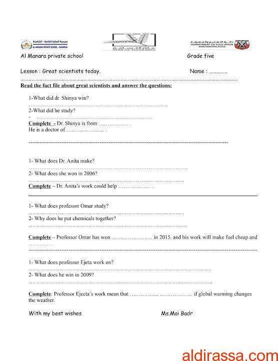 ورقة عمل لغة إنجليزية الصف الخامس الفصل الثالث