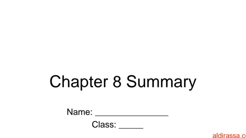 الوحدة 8 علوم الصف الثامن منهج انكليزي