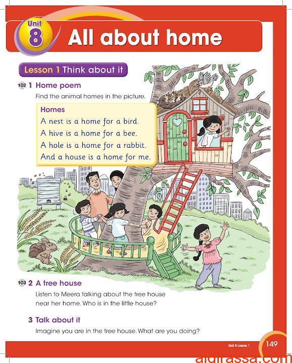 الوحدة الثامنة من كتاب النشاط غير محلولة لغة إنجليزية الصف الثالث الفصل الثالث