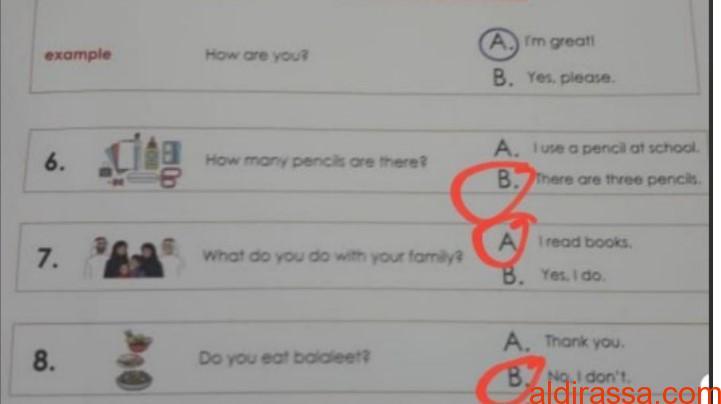 امتحان الصف الثالث وزاري لغة إنجليزيةالفصل الاول2019 – 2020