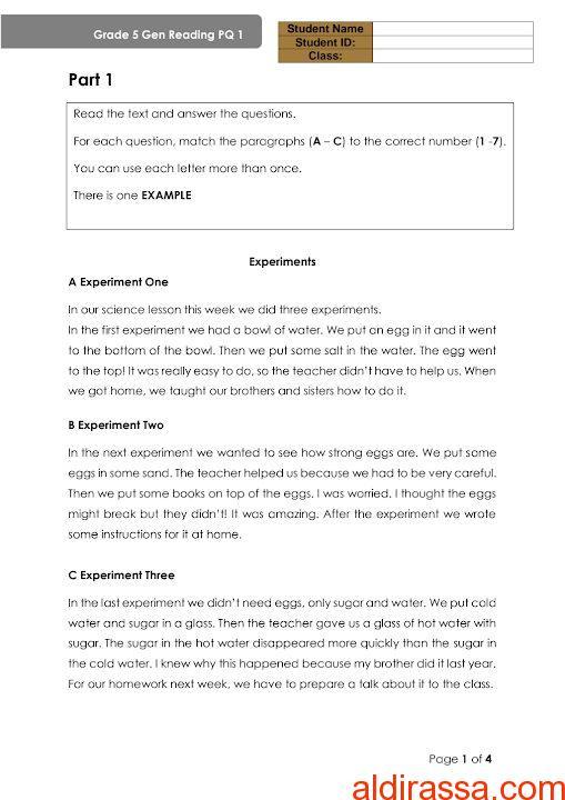 امتحان قراءة لغة إنجليزية الصف الخامس الفصل الثالث