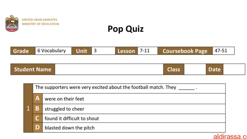 بوب كويز مفردات الوحدة الثالثة لغة إنجليزية الفصل الاول الصف الثالث
