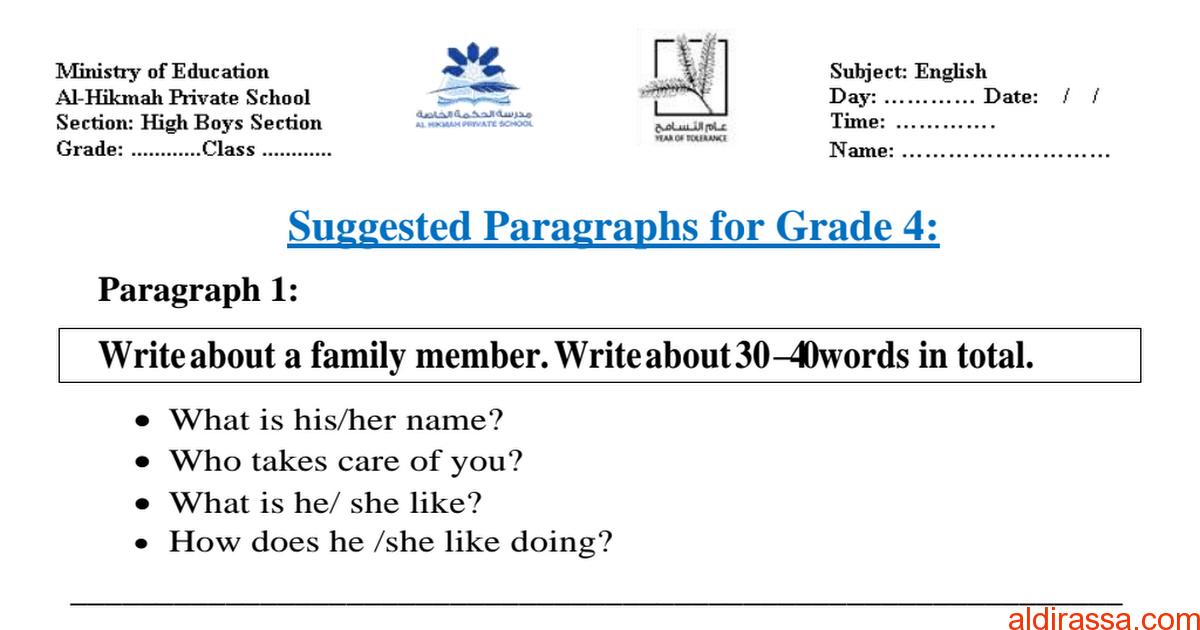 تدريب لكتابة مواضيع مقترحة لغة إنجليزية الصف الرابع الفصل الثالث