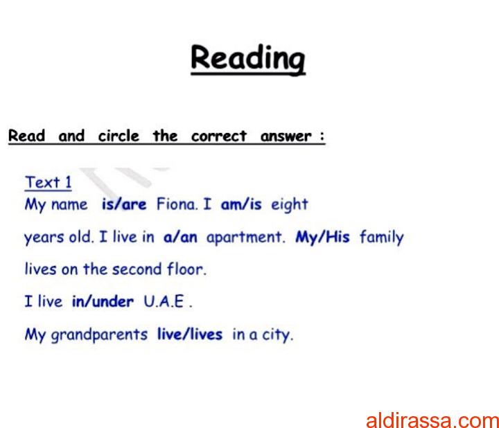 تمارين تدريب لمهارة القراءة لغة إنجليزية الصف الثالث الفصل الثالث
