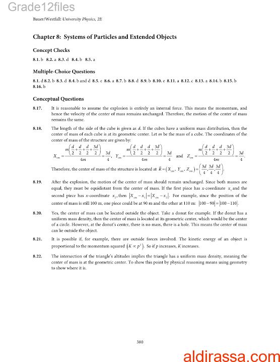 دليل المعلم فيزياء وحدة 8 منهج إنجليزي الصف الحادي عشر متقدم الفصل الثالث