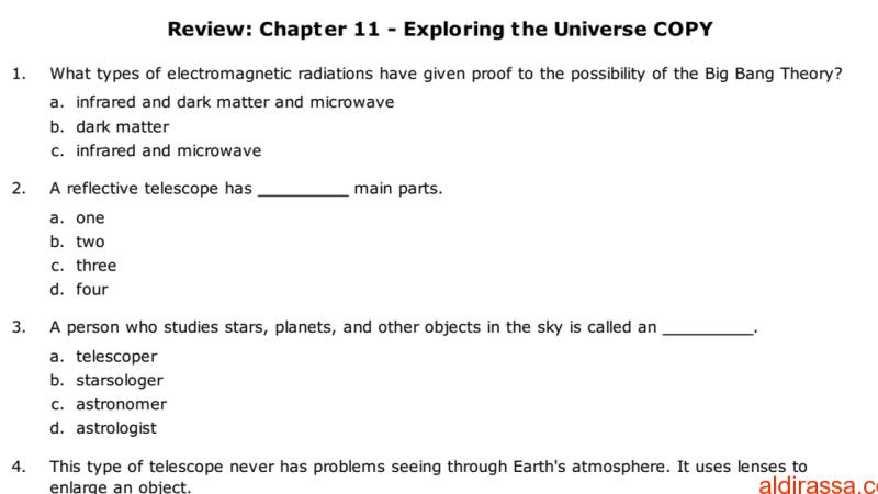 مراجعة ساينس علوم منهج انجليزي الصف السابع الفصل الثالث