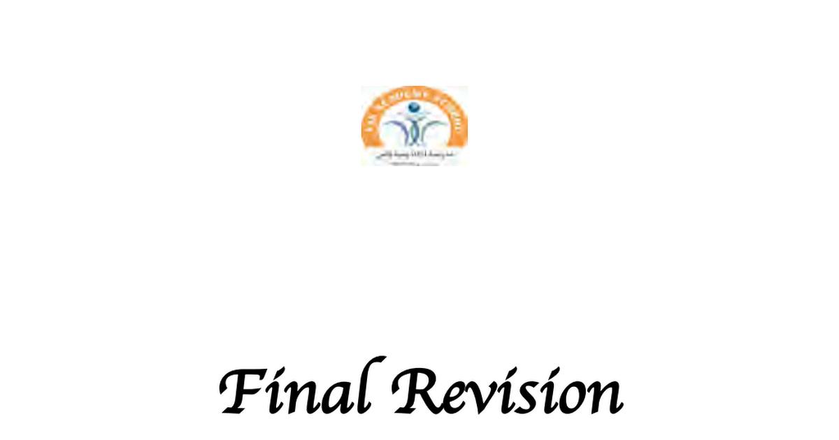 مراجعة لامتحان نهاية الفصل الثالث لمادة اللغة الانجليزية الصف الرابع