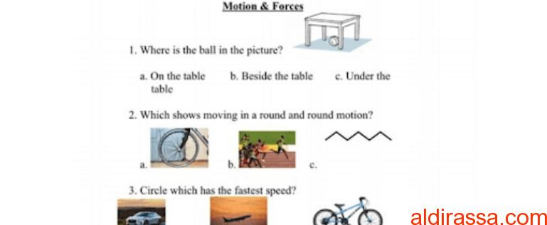 ملخص وورقة عمل الموقع والحركة علوم منهج إنجليزي الصف الثالث الفصل الثالث