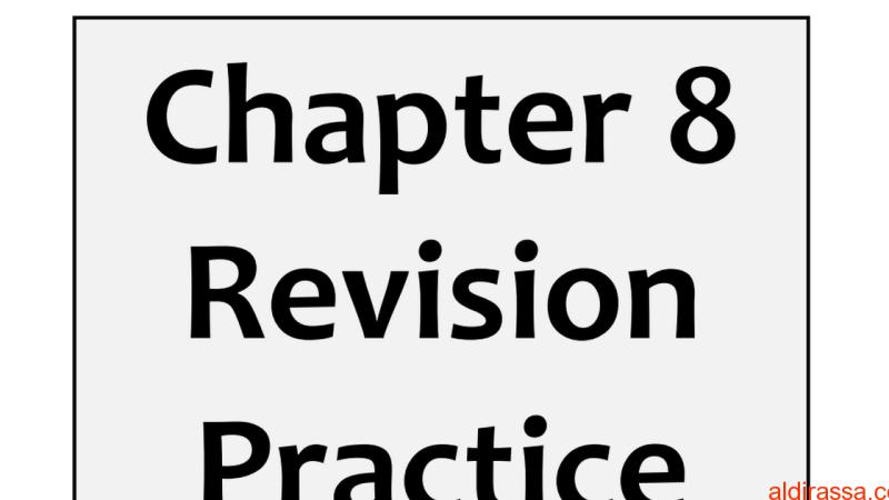 نموذج امتحان علوم الفصل الثالث الوحدة الثامنة الصف الثامن منهج انكليزي