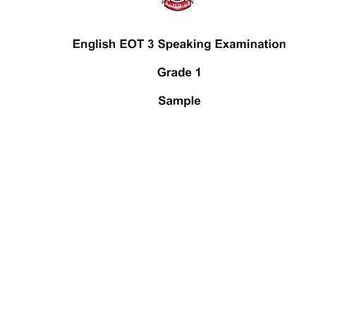 نموذج امتحان محادثة لغة إنجليزية الصف الاول الفصل الثالث