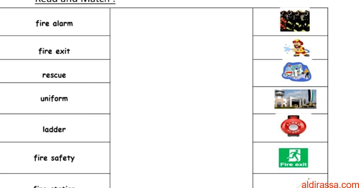 ورق عمل لغة إنجليزية الصف الثالث الفصل الاول