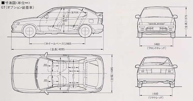 Toyota corolla interior dimensions