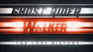 Cinematic Logo Title
