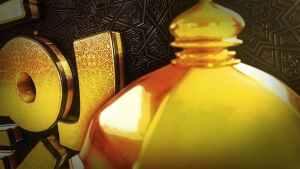 Ramadan Goldish Opener