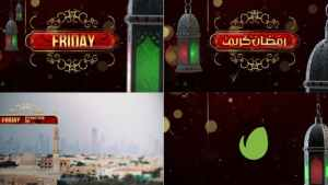 Ramadan Broadcast Packaging