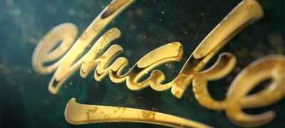 Epic Golden Logo