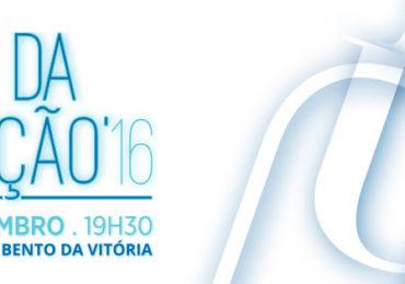 II Gala da Inovação da Universidade do Porto