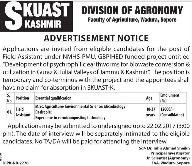 11443141 1 Job Opportunity at SKUAST Kashmir. Last Date 22.02.2017