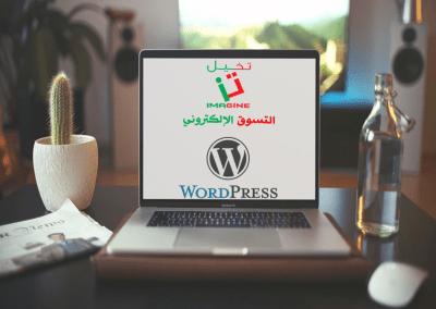 Takhail WordPress development